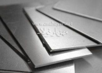 خرید ، فروش و قیمت انواع سوپر آلیاژ ها ، فولاد های دابلکس ، مونل ، اینکنل ، هستلوی ، نای هارد ، تیتانیوم