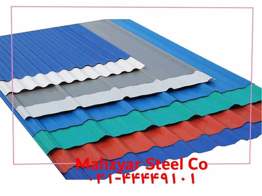 ورق های رنگی فولادی