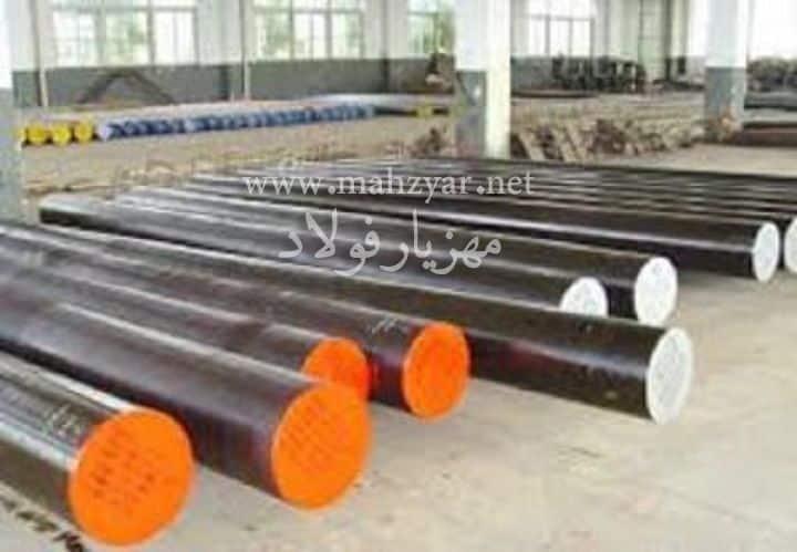 فولاد VCN 150 - VCN 200