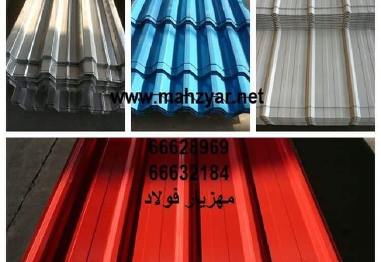 فروشنده و خریدار ورق های شادولاین ، سینوسی ، ذوذنقه ، کرکره بصورت گالوانیزه رنگی در رنگ ها و طرح های مختلف ، شادولاین ، خرید ، فروش ، قیمت zinc-coated steel roof