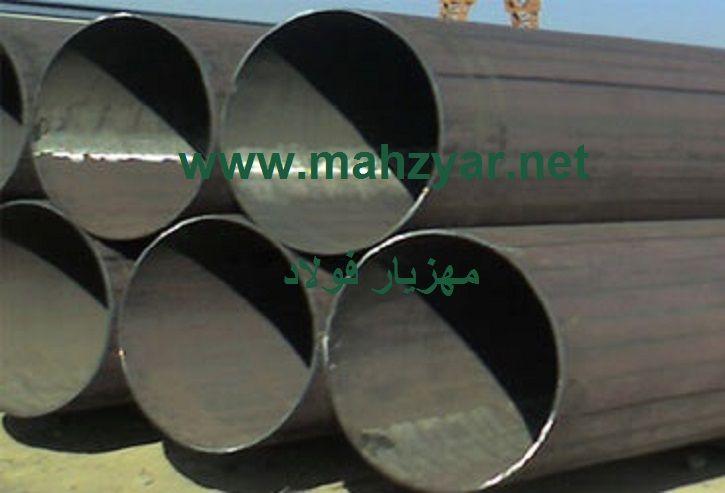 فروشنده و خریدار قیمت روزانه آهن آلات انواع لوله های جداره چاه ، فولادی ، پلی اتیلن ، پلی پروپیلن ، لوله جداره چاه ، خرید و فروش