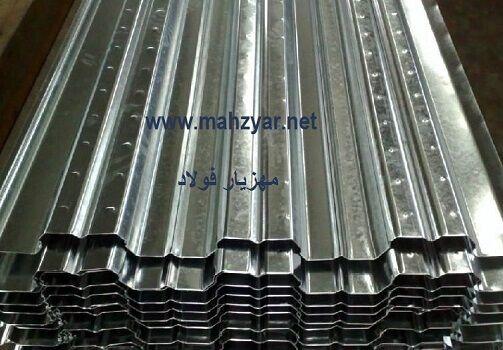 فروشنده و خریدار ورق های عرشه فولادی قلع اندود در ضخامت ها و ابعاد مختلف عرشه فولادی ، خرید ، فروش galvanize steel deck roof