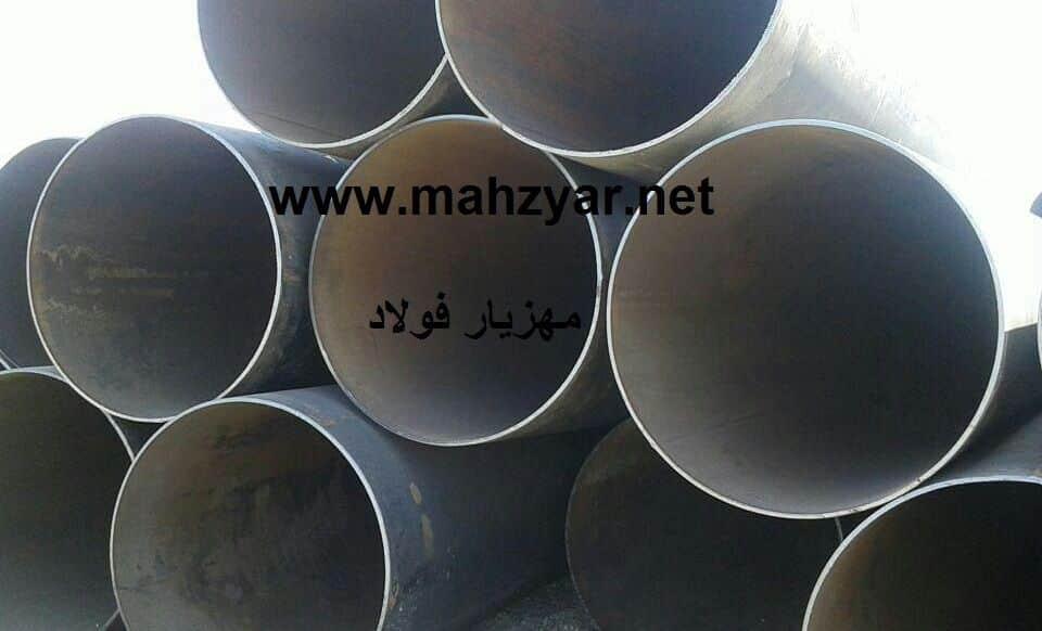 لوله 42اینچ 12.7 میل 12متری x70 وارداتی خارجی بدون مارک قیمت تجاری