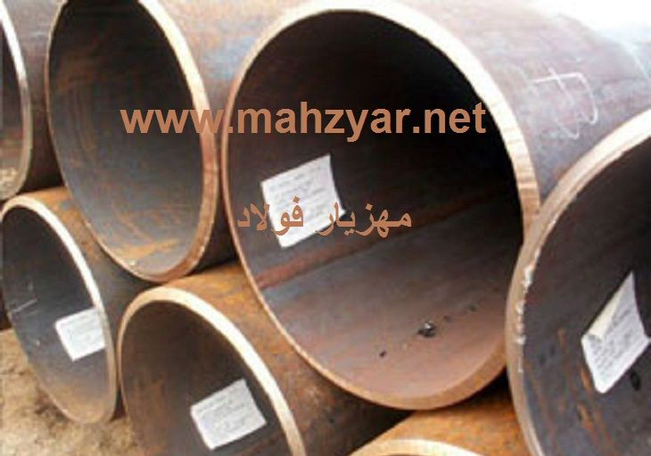 لوله فولادی خطوط نفت