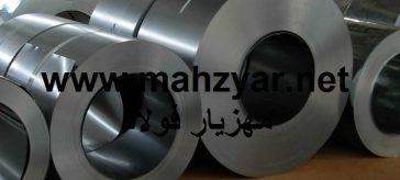 خریدار ، فروشنده و قیمت روزانه انواع آهن آلات ورق های فولاد فنر و ضد سایش ورق های مقاوم در برابر سایش از ضخامت 0.6 تا ضخامت 60 میلیمتر (ورق های فولاد فنر ، خرید ، فروش ، قیمت ck45 - ck60 - ck75 - ck22
