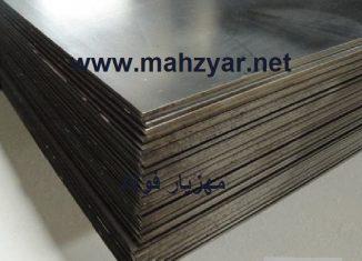 فروشنده کلیه ورق های نسوز ورق های نیکل کروم ورق های مقاوم در برابر حرارت 310 ، 310s ، 309