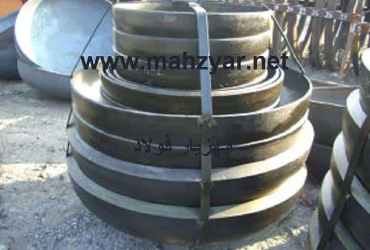 انواع کپ ، عدسی های مخازن تحت فشار فابریک A516 وارداتی