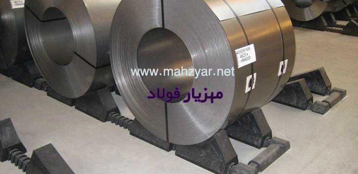 بازرگانی مهزیار فولاد تامین کننده کلیه ورقهای روغنی ST12 وارداتی از کلیه مبادی کشور و کف انبار تهران