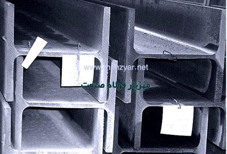 خرید، فروش کلیه هاش و بال پهن های صنعتی و ساختمانی با استاندارد (HE-A IPBi)