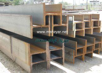 تهیه، تامین، خرید و فروش انواع تیرآهن سنگین با استاندارد IPB و استاندارد HE-B