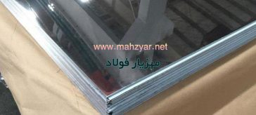 خرید، فروش انواع ورق های استیل نسوز 309s - 309 - 310s - 310 مقاوم در برابر حرارت بالا