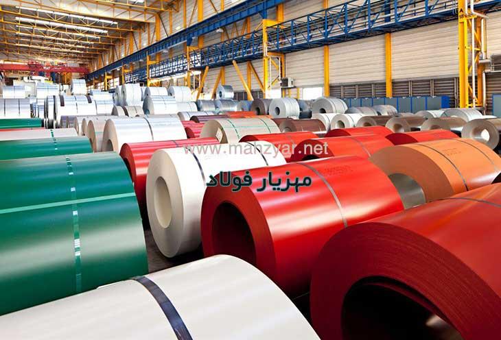 خرید و فروش انواع ورق های گالوانیزه رنگی داخلی تولید فولاد مبارکه اصفهان و وارداتی چینی