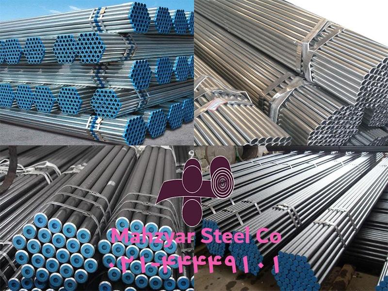 فروش لوله مانیسمان گالوانیزه توسط مهزیار فولاد صنعت