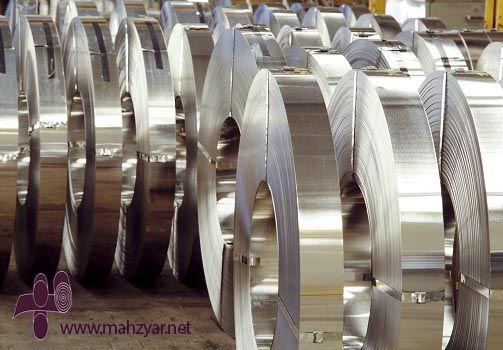 انواع ورقهای فولادی