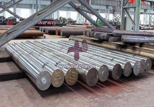 گرد فولادی C45