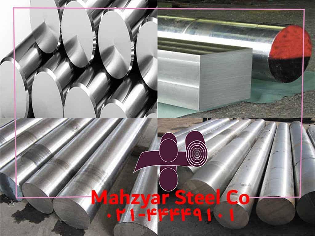 فولادهای آلیاژی صنعتی