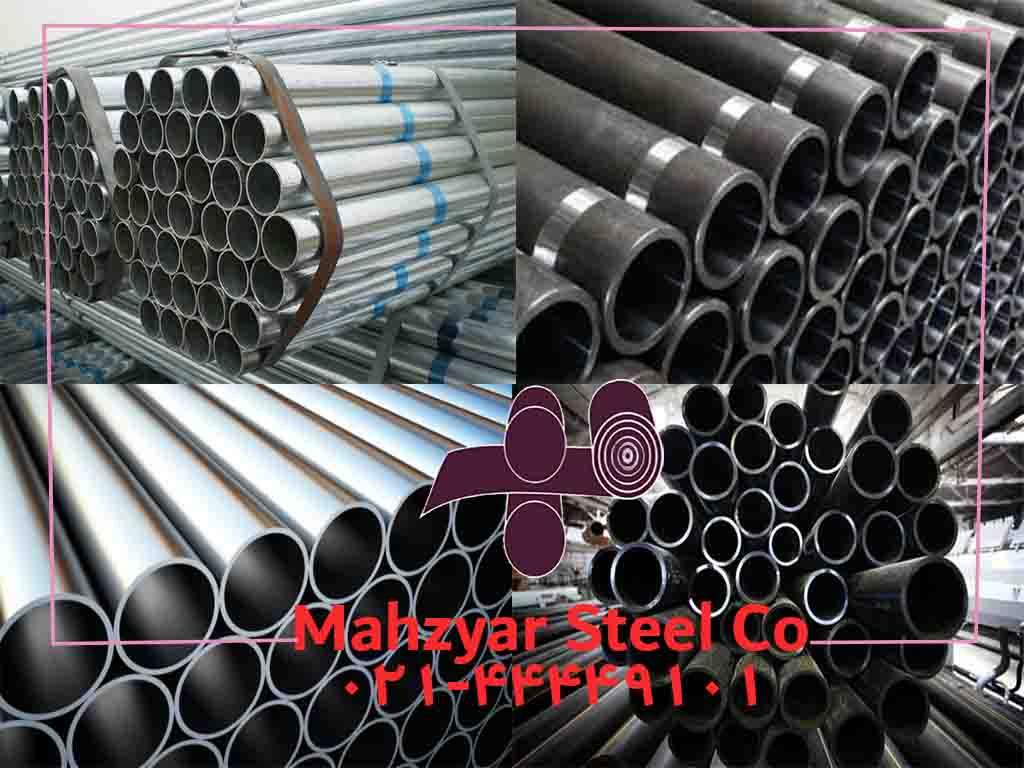 فولادهای آلیاژی - لوله صنعتی
