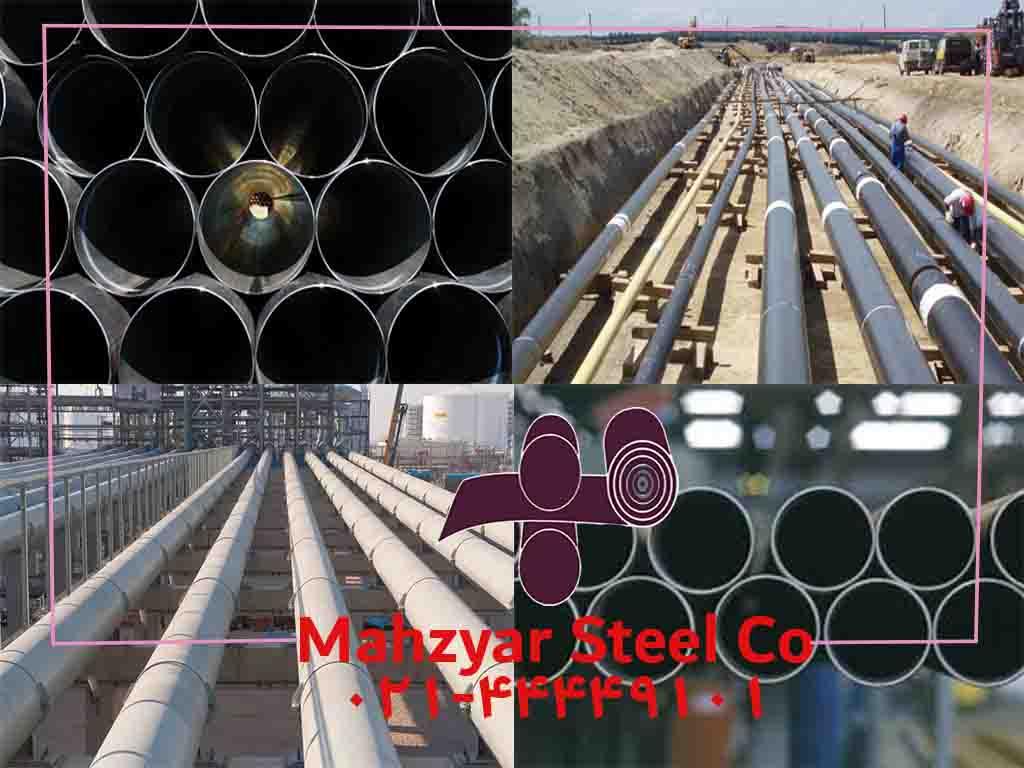 لوله های فولادی مانیسمان