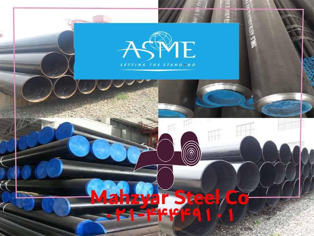 لوله های مانیسمان بدون درز ASME B36.10