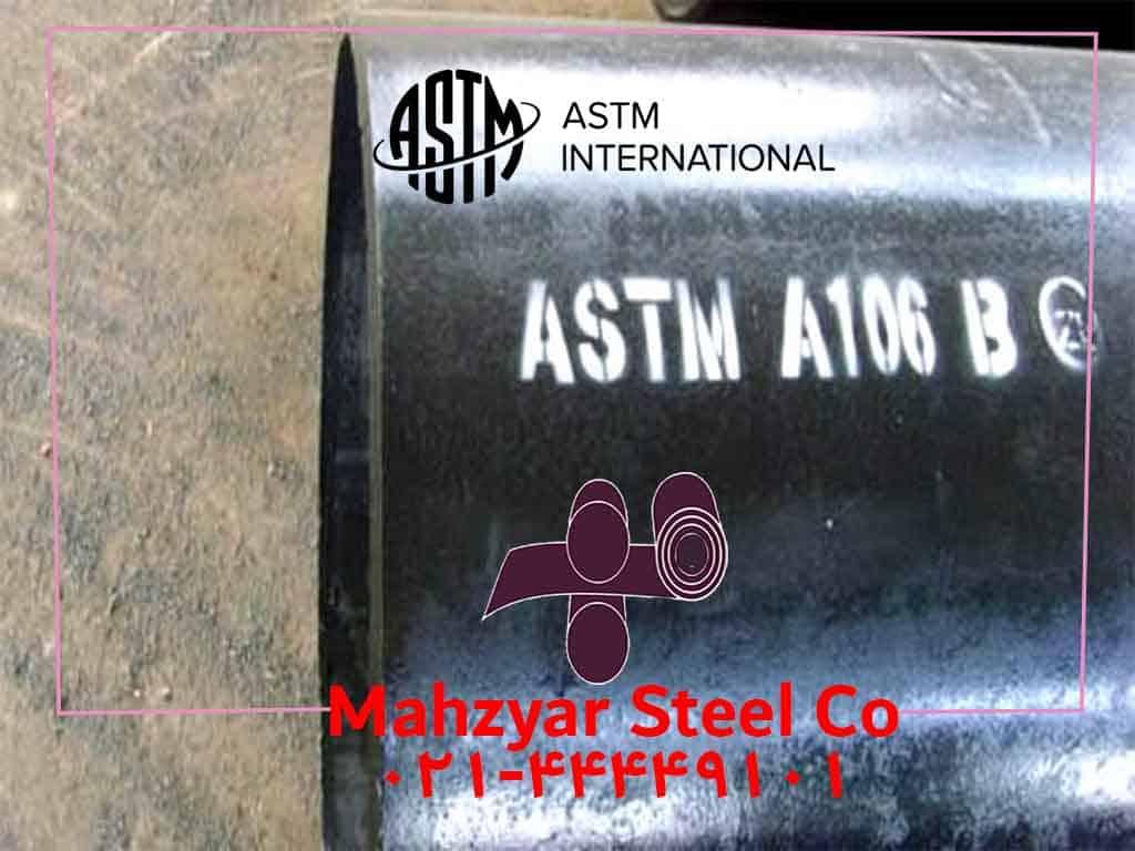 لوله های مانیسمان بدون درز ASTM A106