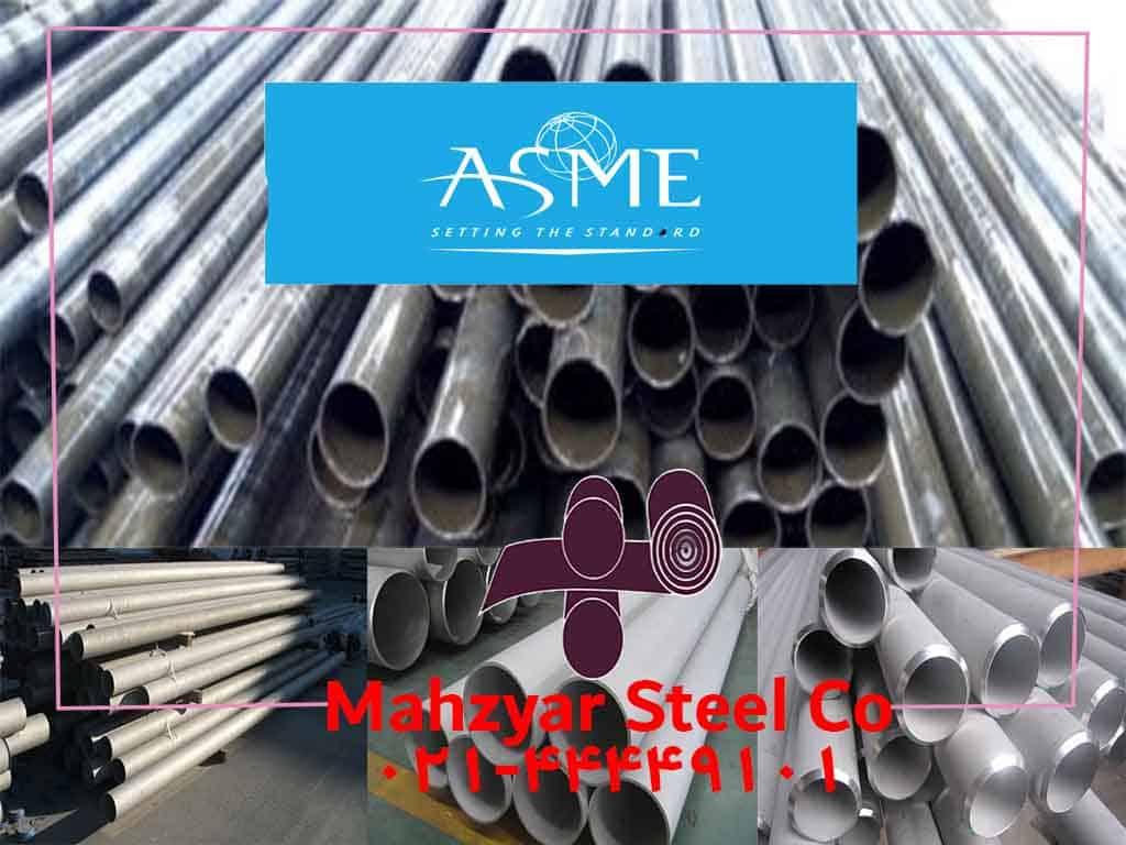 لوله های مانیسمان ASME B36.19