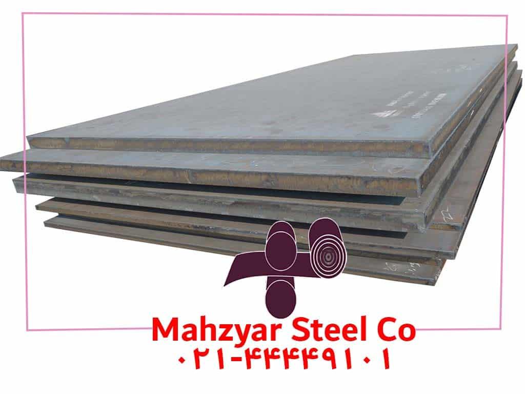 ورق فولادی ST52